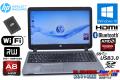 新品SSD 中古ノートパソコン HP ProBook 455 G2 AMD A8-7100 Radeon R5 メモリ8G Wi-Fi マルチ Windows10