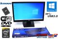 19.5型 液晶セット 中古パソコン レノボ ThinkCentre M73 Tiny Corei5-4570T メモリ8G SSD120G Windows10 VESAマウント