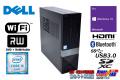 Wi-Fi HDMI 中古パソコン DELL Vostro 3267 Core i5 6400 メモリ8GB HDD1000GB マルチ Bluetooth SDXC Windows10