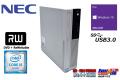 中古パソコン NEC Mate MK27M/L-U 第6世代 Core i5 6400 Windows10 メモリ8G HDD1000GB マルチ USB3.0