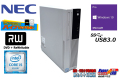 中古パソコン NEC Mate MK27M/L-T Core i5 6400 新品SSD256G HDD1000G メモリ8G マルチ USB3.0 Windows10