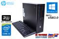 メモリ16G 中古パソコン HP ProDesk 600 G1 SFF 4コア Core i5-4570 (3.20GHz) Windows10 64bit USB3.0 マルチ