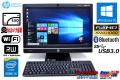 中古パソコン WiFi SSD フルHD 21.5w液晶一体型 HP ProOne 600 G1 AiO Core i5 4590s Windows10 メモリ8GB Bluetooth マルチ カメラ