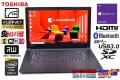 フルHD 中古ノートパソコン 東芝 dynabook Satellite B65/R Core i5 5300U 新品SSD256G メモリ8G Webカメラ WiFi(11ac) マルチ Bluetooth Windows10