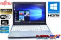 アウトレット フルHD Windows10 中古ノートパソコン 富士通 LIFEBOOK E741/D Core i7 2640M(2.80GHz) メモリ2G マルチ WiFi