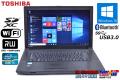 中古ノートパソコン 東芝 dynabook Satellite B553/J Core i5 3230M (2.60GHz) メモリ4G WiFi マルチ Bluetooth USB3.0 Windows10 64bit