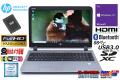 美品 中古ノートパソコン HP ProBook 450 G3 Core i7 6500U フルHD メモリ8G 新品M.2SSD256G Webカメラ WiFi (11ac) Windows10