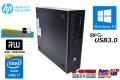 中古パソコン HP EliteDesk 800 G1 SFF Core i7 4790 メモリ8G 新品SSD256G HDD2000G マルチ Windows10