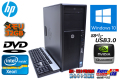 メモリ32GB Windows10 64bit HP Z220 WorkStation CMT Xeon E3-1230 v2(3.30GHz)  USB3.0 NVIDIA 中古ワークステーション
