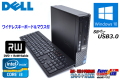 超小型 Windows10 64bit 中古パソコン DELL OPTIPLEX 7010 USFF Core i3-3220(3.30GHz) メモリ4G HDD320GB マルチ USB3.0