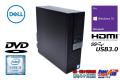 中古パソコン DELL OPTIPLEX 3040 SF 第6世代 Core i3 6100 メモリ4G HDD500G HDMI Windows10