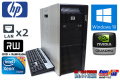 メモリ12GB HP Z800 WorkStation Xeon X5687(3.60GHz)  HDD250G Quadro4000 LANx2 Windows10 64bit  ワークステーション