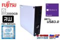 中古パソコン 富士通 ESPRIMO D586/M 第6世代 Core i5 6500 メモリ8G HDD2000G Windows10 64bit マルチ USB3.0