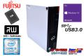 新品SSD512G 中古パソコン 富士通 ESPRIMO D586/MX 第6世代 Core i5 6500 メモリ8G Windows10 マルチ USB3.0
