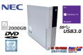 中古パソコン NEC Mate MJ37L/L-T Core i3 6100 (3.70GHz) HDD2000G メモリ4G DVD USB3.0 Windows10