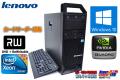 中古ワークステーション Lenovo ThinkStation S20 4コア8スレッド Xeon W3530 2.80GHz メモリ8GB HDD250GB マルチ Quadro Windows10 64bit