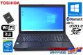 中古ノートパソコン 東芝 dynabook Satellite B554/K Core i5 4200M 新品SSD128G メモリ4G WiFi マルチ USB3.0 Windows10