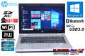 中古ノートパソコン HP EliteBook 8470p Core i5 3210M (2.50GHz) Windows10 メモリ4G マルチ WiFi Bluetooth カメラ USB3.0