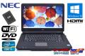 中古ノートパソコン NEC VersaPro VK25T/X-E Corei5 3210M 新品SSD128G メモリ4G Wi-Fi DVD HDMI Windows10