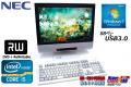 中古パソコン 19型ワイド液晶一体型 NEC Mate MK25T/GF-E Core i5-3210M (2.5GHz) メモリ2GB USB3.0 Windows7 64bit