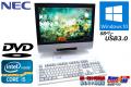 中古パソコン 19型ワイド液晶一体型 NEC Mate MK25T/GF-E Core i5-3210M (2.5GHz) Windows10 メモリ2GB HDD250G USB3.0