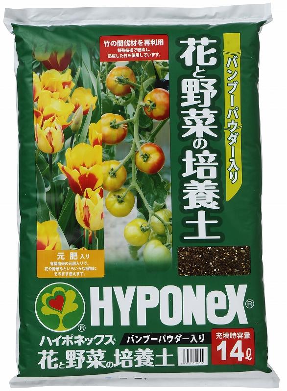 花と多彩の培養土バンブー入り14L