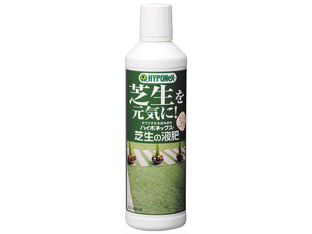 芝生の液肥450ml