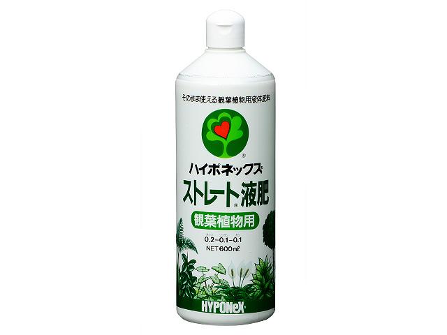 ストレート液肥 観葉植物用 600ml