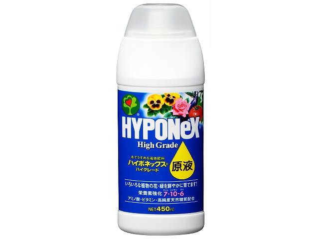 ハイグレード 原液 450ml