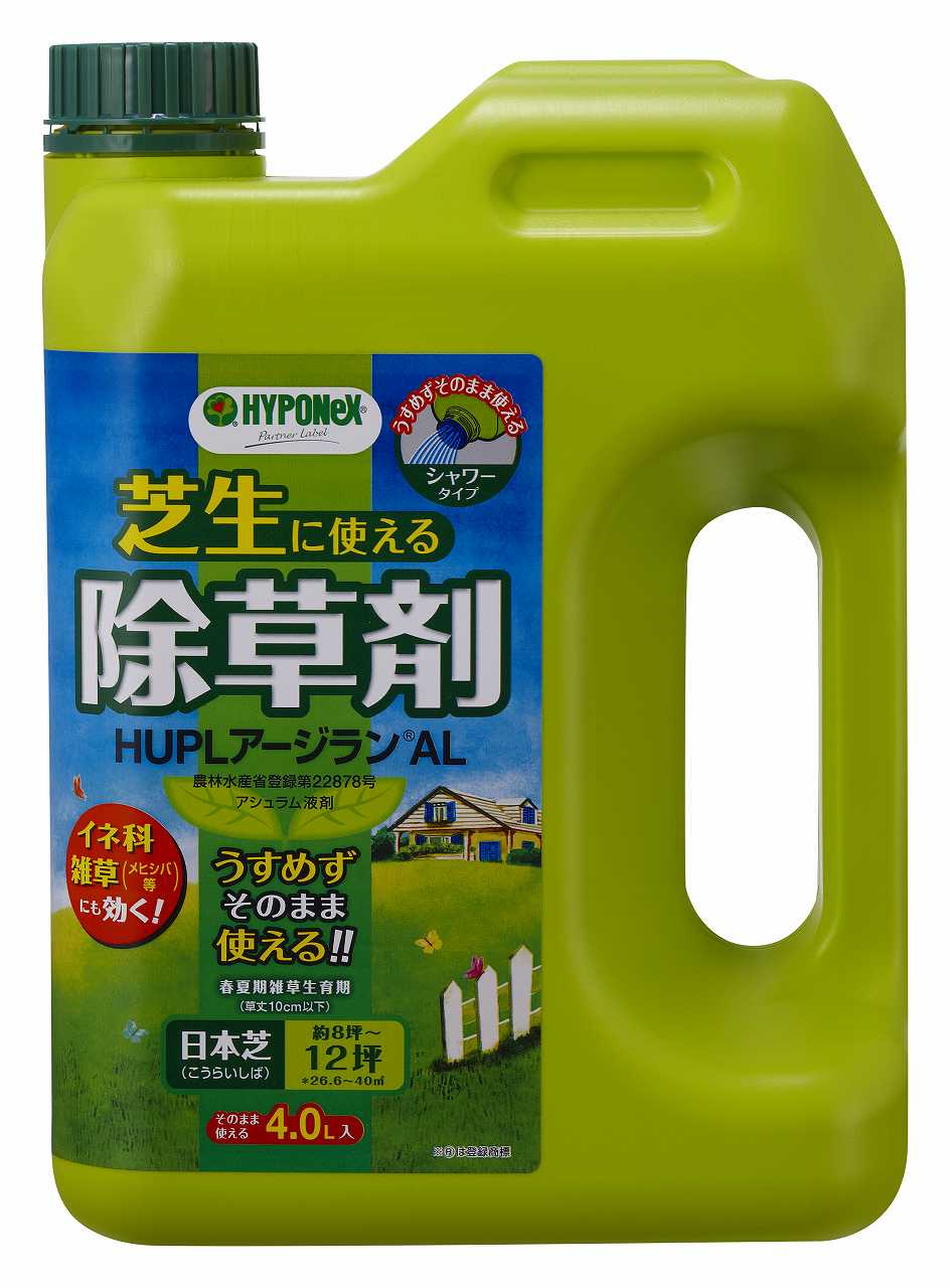 HUPLアージランAL 4L