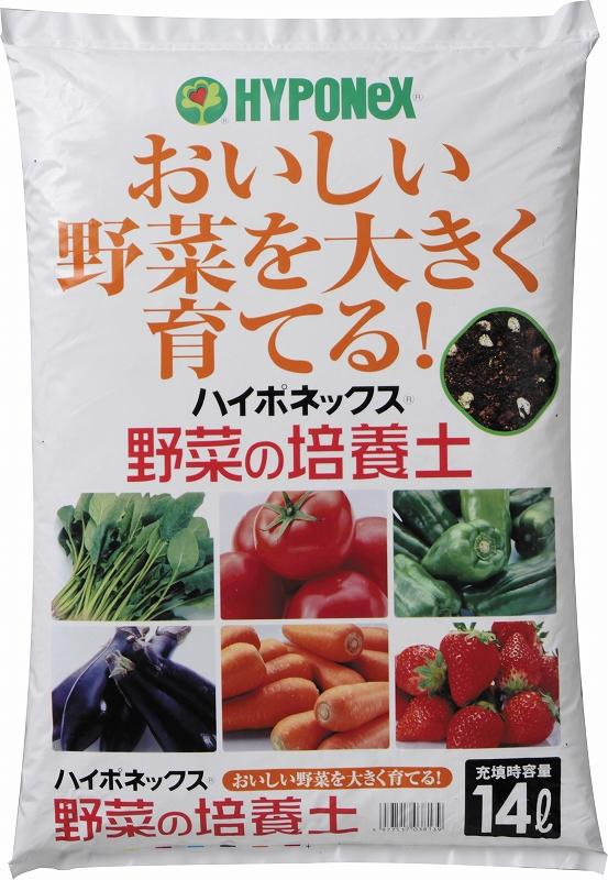 野菜の培養土14L