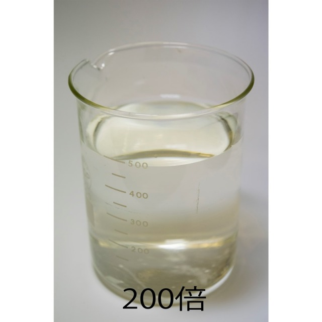 リキダス希釈液