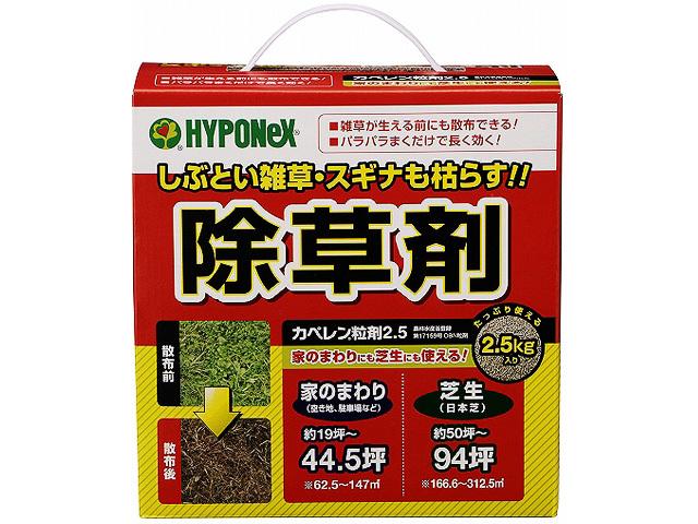 カペレン粒剤 2.5kg