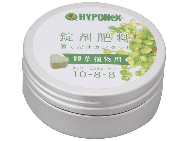 錠剤肥料 観葉植物用