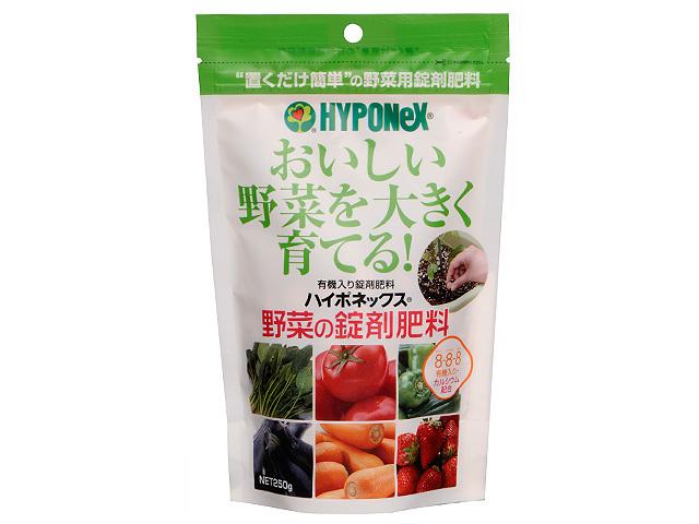 野菜の錠剤肥料 250g