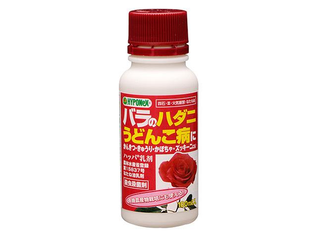 ハッパ乳剤 100ml