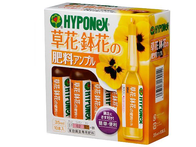 ハイポネックス 草花・鉢花の肥料アンプル 35ml×10本入 2個