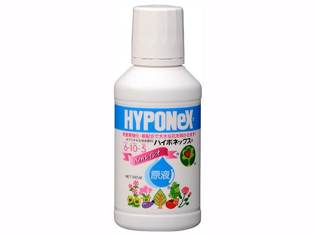 ハイポネックス原液 6-10-5 160ml