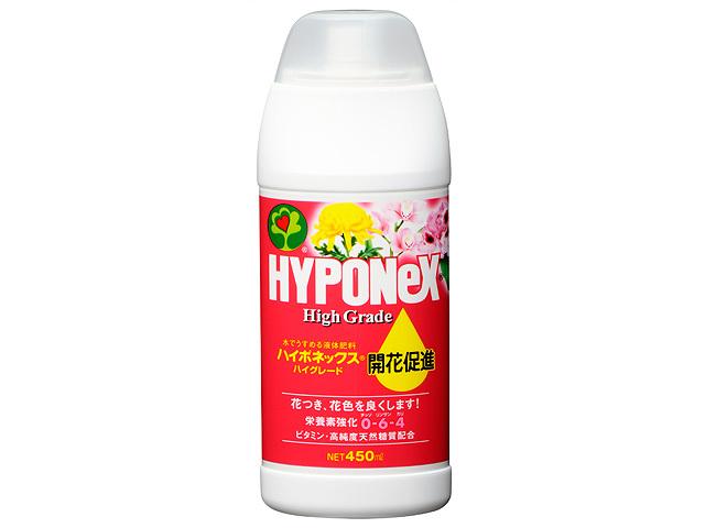 ハイグレード 開花促進 450ml