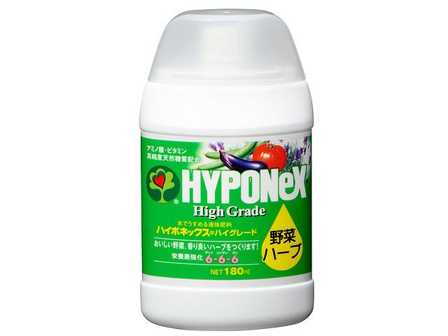 ハイグレード 野菜&ハーブ 180ml
