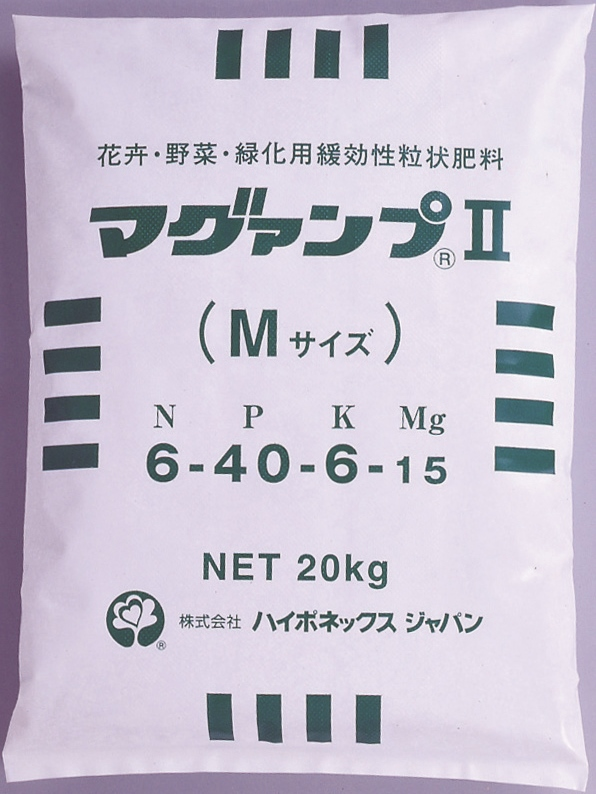 マグァンプⅡ M20キロ