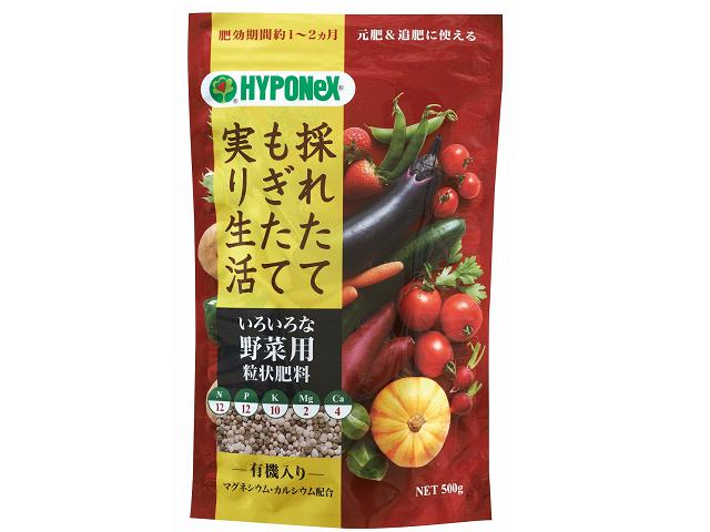 いろいろな野菜用粒状肥料