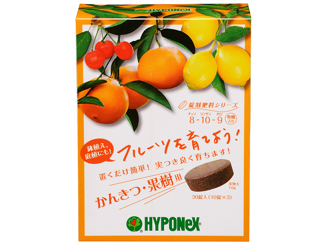 錠剤肥料 かんきつ・果樹用