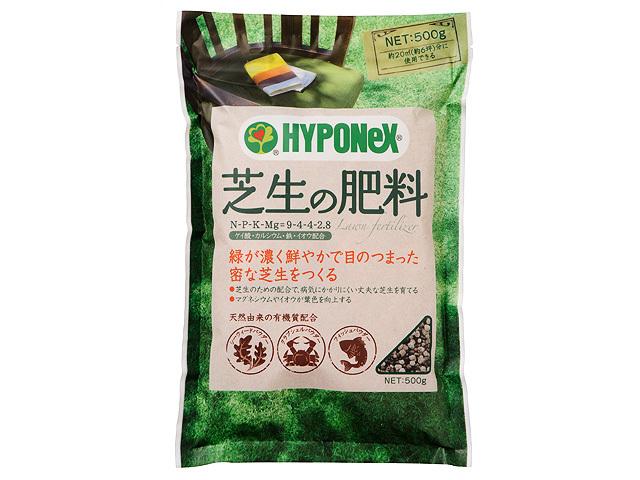 芝生の肥料 500g