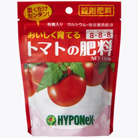 トマトの肥料商品画像