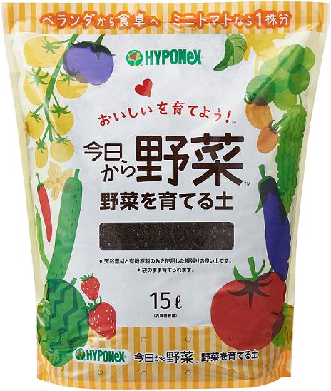 今日から野菜 野菜を育てる土 15L