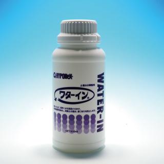 ワターイン 500ml (水分調整剤)