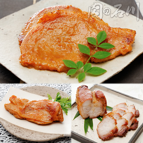 とん漬10枚・若鶏味噌漬1kg・焼豚1本