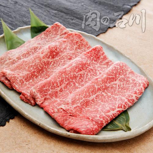 最上特撰黒毛和牛もも肉1kg(冷凍保存)