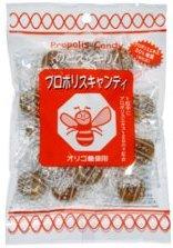 ソーキプロポリスキャンディ100g